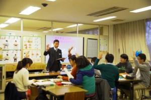 教職実践センターweb
